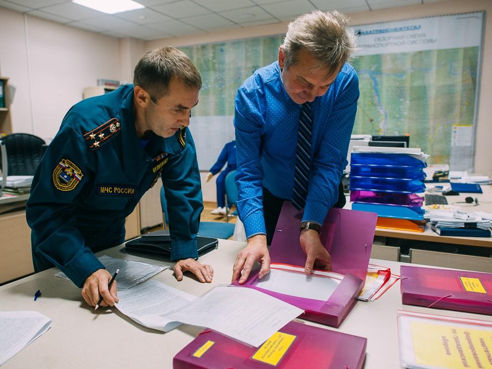 Обучение руководителей в области Гражданской Обороны и защиты от чрезвычайных ситуаций природного и техногенного характера